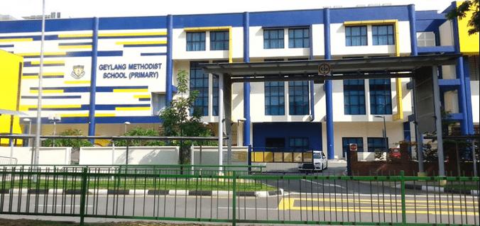 Mori-Geylang-Methodist-Primary-School-Singapore
