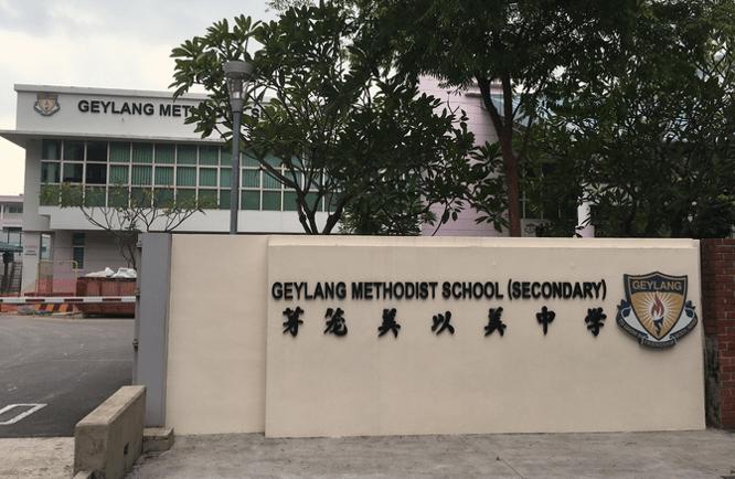 Mori-Geylang-Methodist-Secondary-School-Singapore
